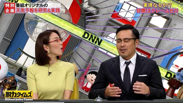 2020年04月10日小澤陽子の画像19枚目