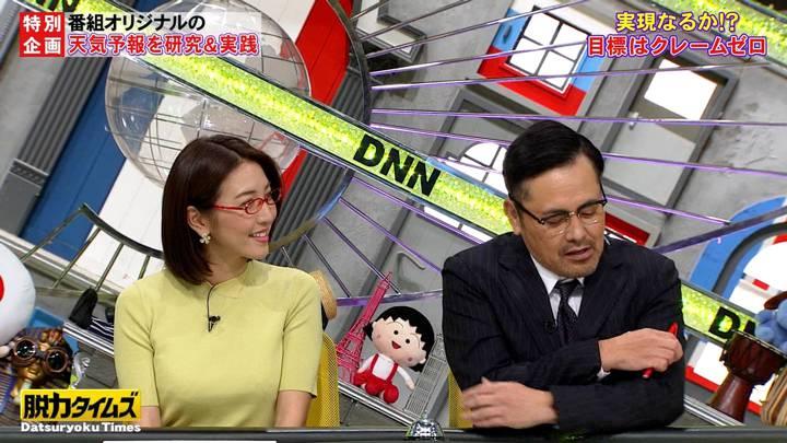 2020年04月10日小澤陽子の画像20枚目