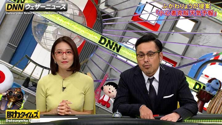 2020年04月10日小澤陽子の画像21枚目