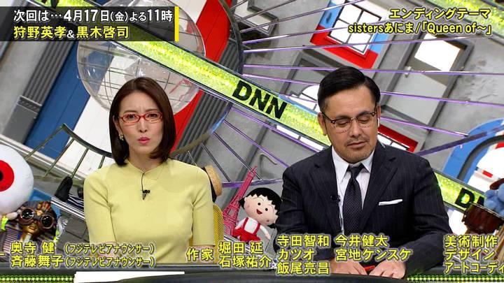 2020年04月10日小澤陽子の画像22枚目