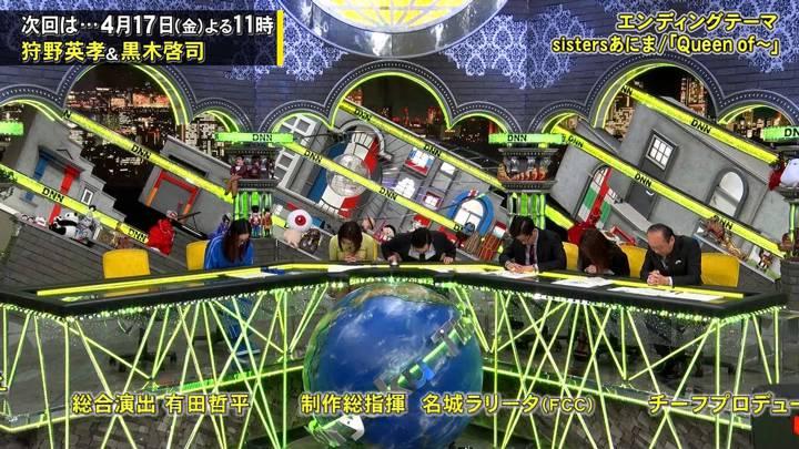 2020年04月10日小澤陽子の画像23枚目
