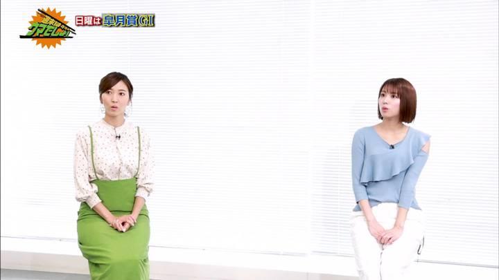 2020年04月17日小澤陽子の画像03枚目