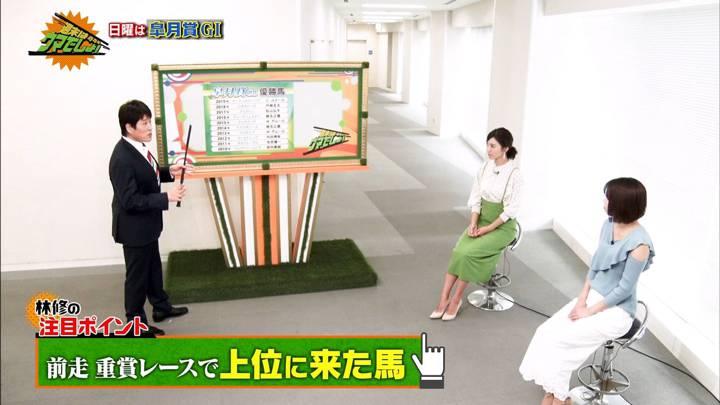 2020年04月17日小澤陽子の画像04枚目