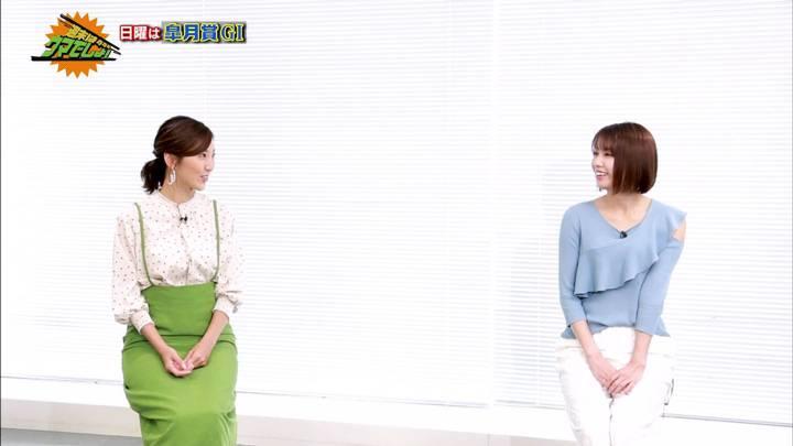 2020年04月17日小澤陽子の画像05枚目