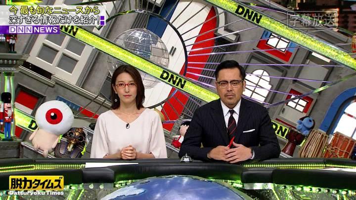2020年04月17日小澤陽子の画像06枚目