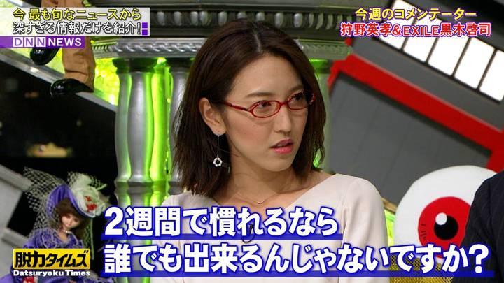 2020年04月17日小澤陽子の画像07枚目