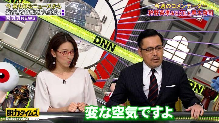 2020年04月17日小澤陽子の画像08枚目