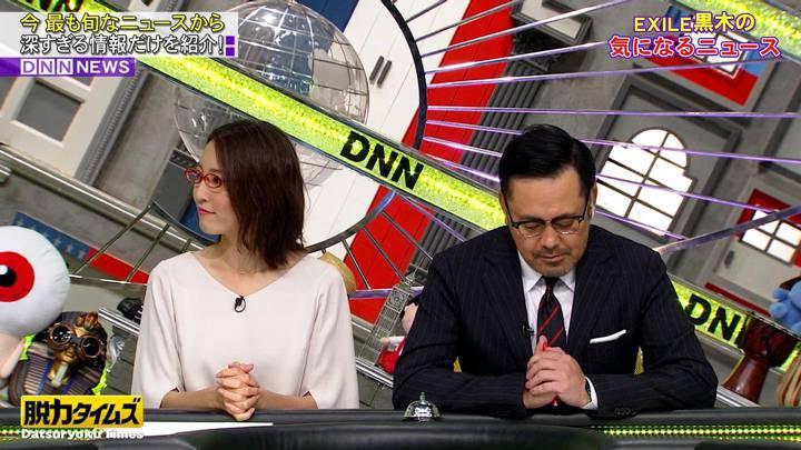 2020年04月17日小澤陽子の画像09枚目