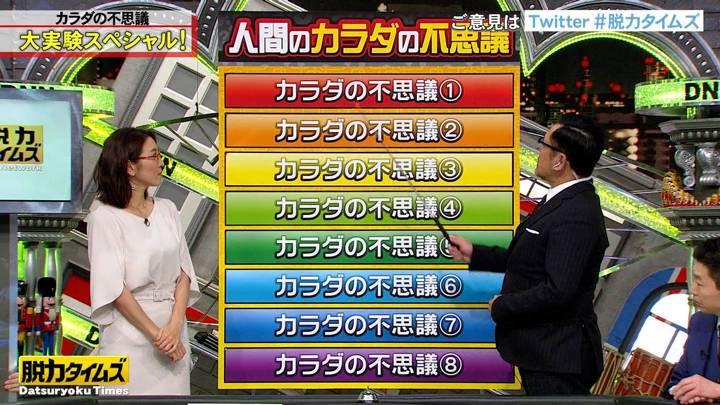2020年04月17日小澤陽子の画像10枚目