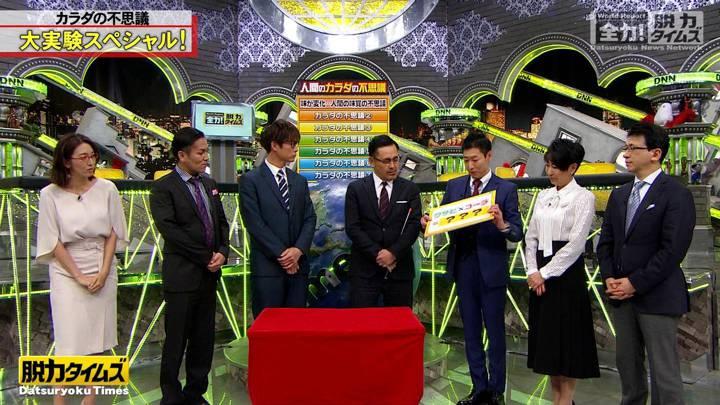 2020年04月17日小澤陽子の画像11枚目