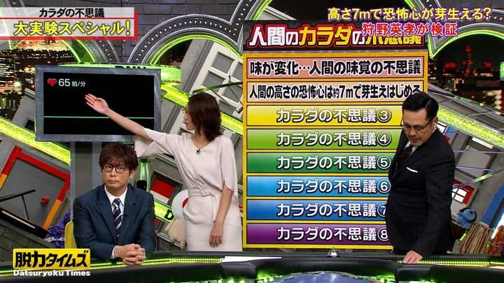 2020年04月17日小澤陽子の画像13枚目