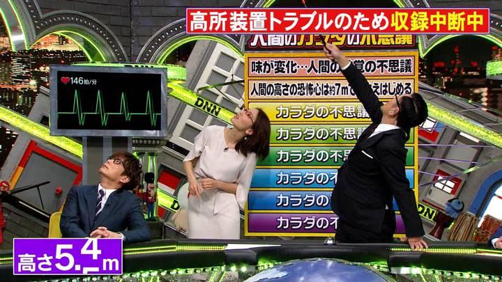 2020年04月17日小澤陽子の画像14枚目