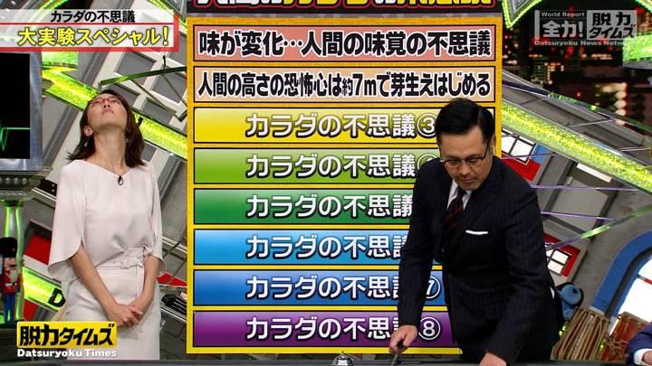 2020年04月17日小澤陽子の画像15枚目