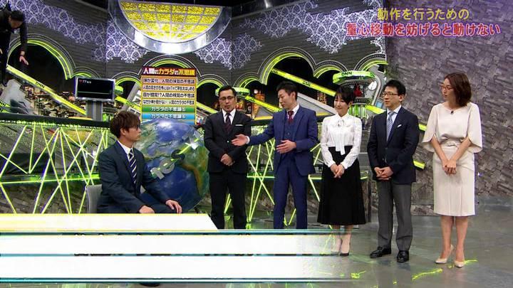 2020年04月17日小澤陽子の画像17枚目