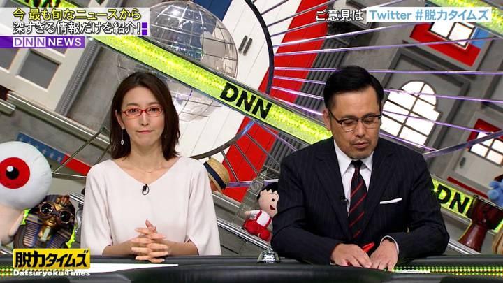2020年04月17日小澤陽子の画像18枚目