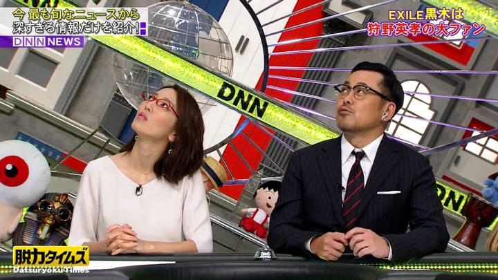 2020年04月17日小澤陽子の画像19枚目