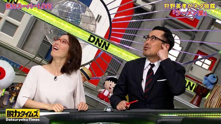 2020年04月17日小澤陽子の画像20枚目