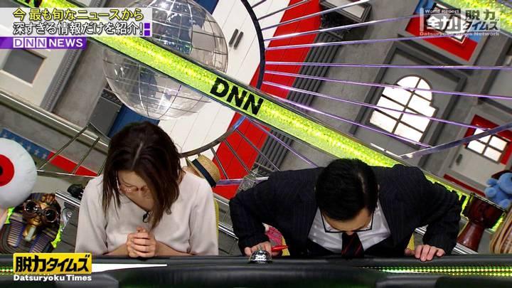 2020年04月17日小澤陽子の画像21枚目