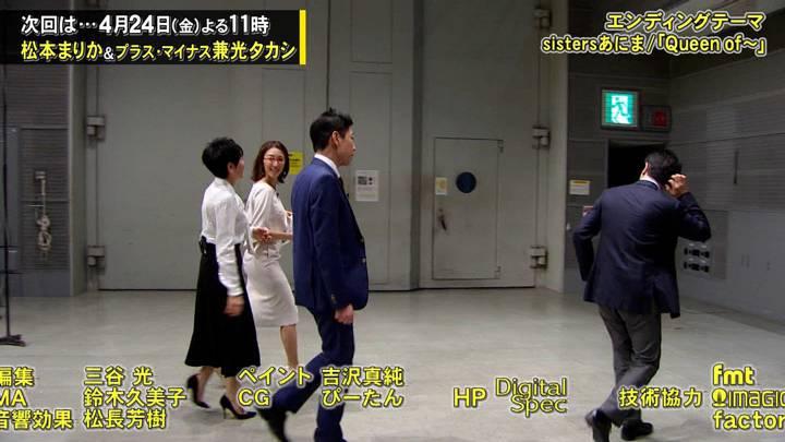2020年04月17日小澤陽子の画像22枚目
