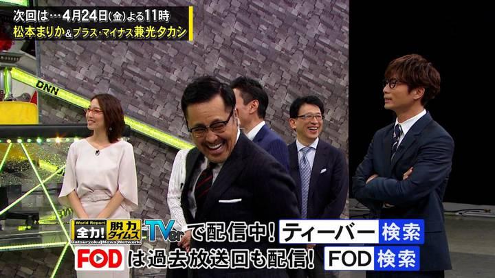 2020年04月17日小澤陽子の画像23枚目