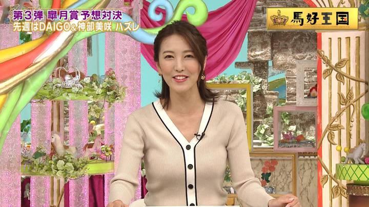 2020年04月18日小澤陽子の画像08枚目
