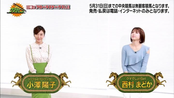 2020年04月24日小澤陽子の画像01枚目