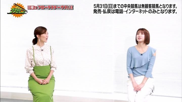 2020年04月24日小澤陽子の画像02枚目