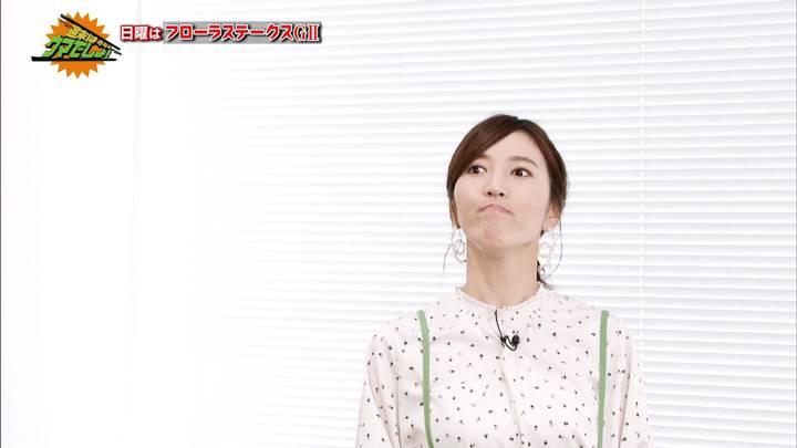 2020年04月24日小澤陽子の画像03枚目