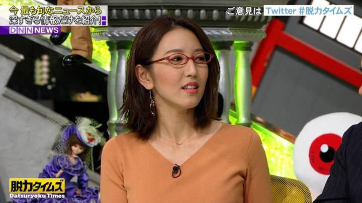 2020年04月24日小澤陽子の画像05枚目