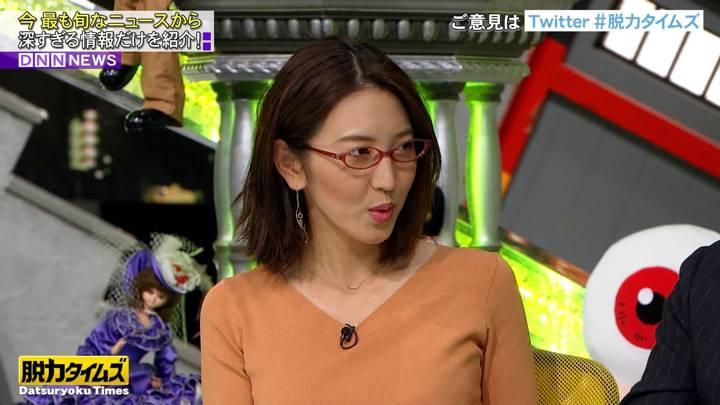 2020年04月24日小澤陽子の画像06枚目