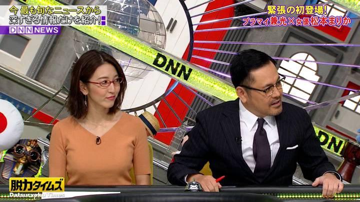 2020年04月24日小澤陽子の画像07枚目