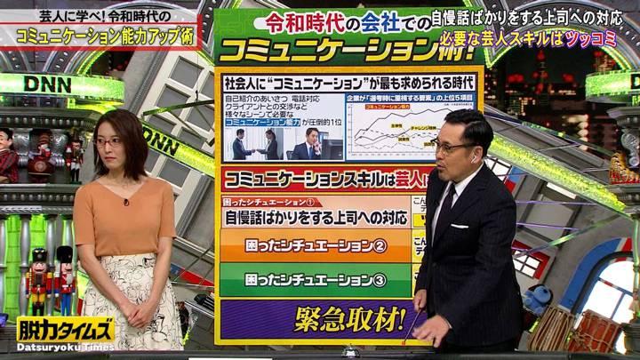 2020年04月24日小澤陽子の画像08枚目