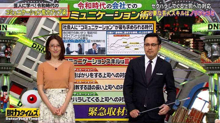 2020年04月24日小澤陽子の画像09枚目