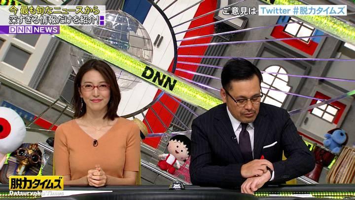 2020年04月24日小澤陽子の画像10枚目