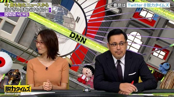 2020年04月24日小澤陽子の画像11枚目