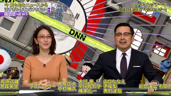 2020年04月24日小澤陽子の画像12枚目