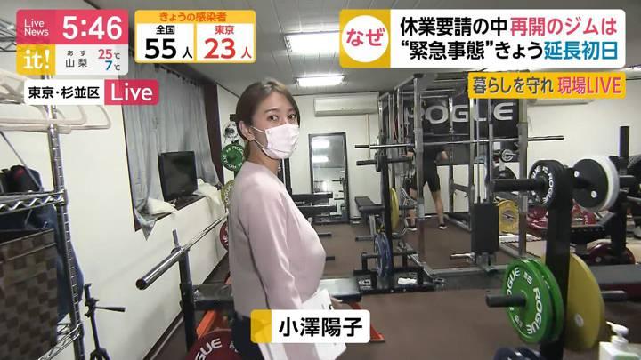 2020年05月07日小澤陽子の画像01枚目