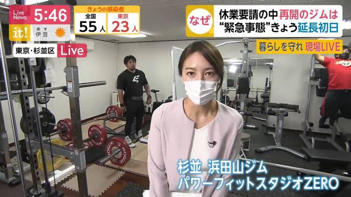 2020年05月07日小澤陽子の画像02枚目