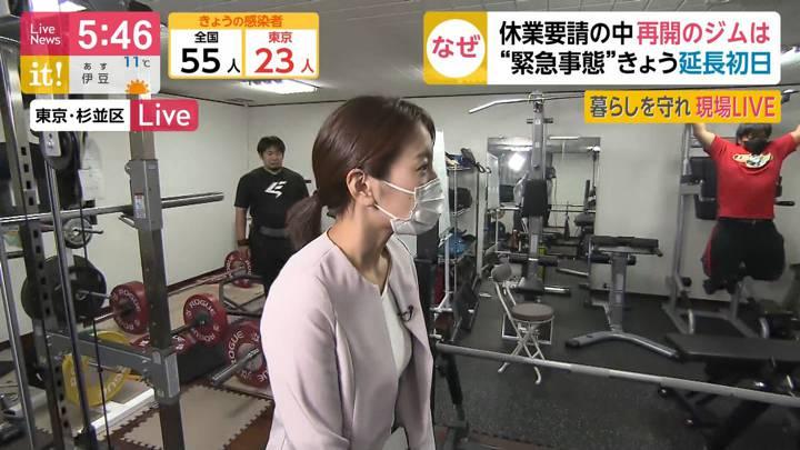 2020年05月07日小澤陽子の画像03枚目