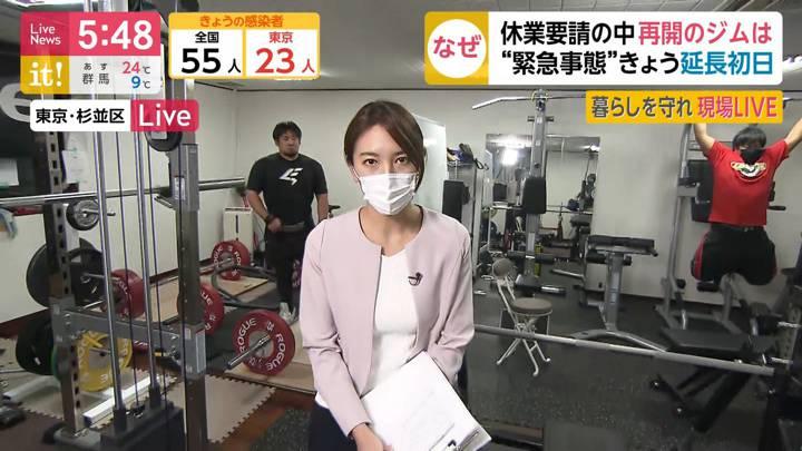 2020年05月07日小澤陽子の画像05枚目