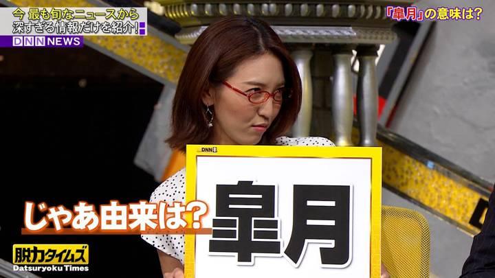 2020年05月08日小澤陽子の画像03枚目