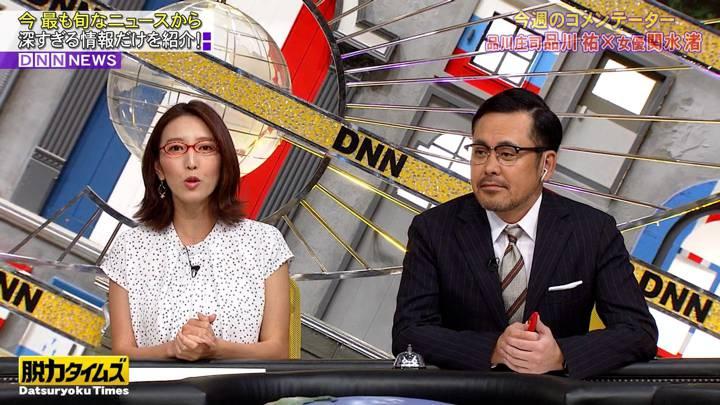 2020年05月08日小澤陽子の画像04枚目