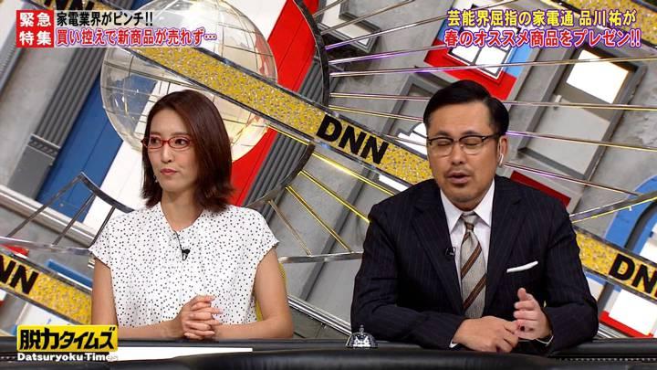 2020年05月08日小澤陽子の画像05枚目