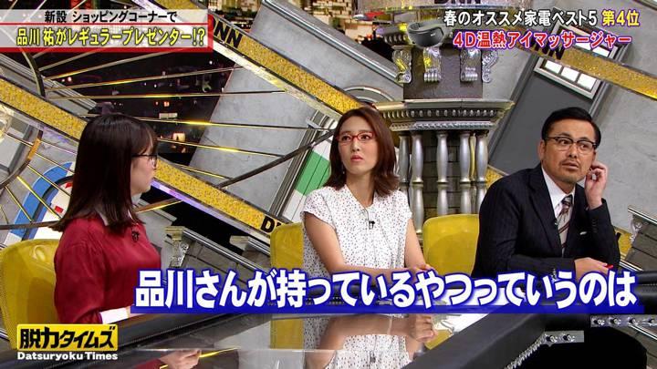 2020年05月08日小澤陽子の画像06枚目