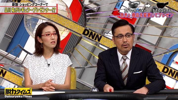 2020年05月08日小澤陽子の画像07枚目
