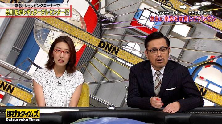 2020年05月08日小澤陽子の画像09枚目