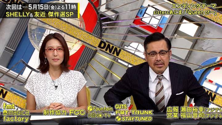 2020年05月08日小澤陽子の画像10枚目