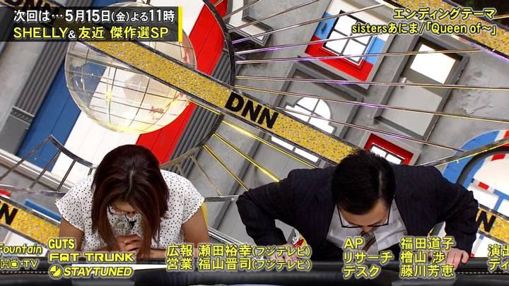 2020年05月08日小澤陽子の画像11枚目