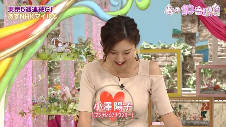 2020年05月09日小澤陽子の画像02枚目