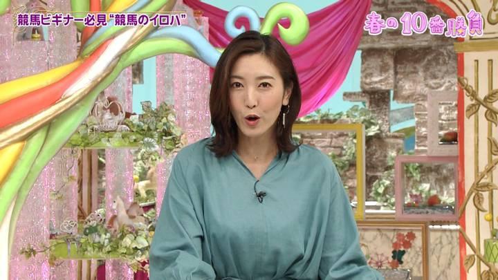 2020年05月16日小澤陽子の画像04枚目